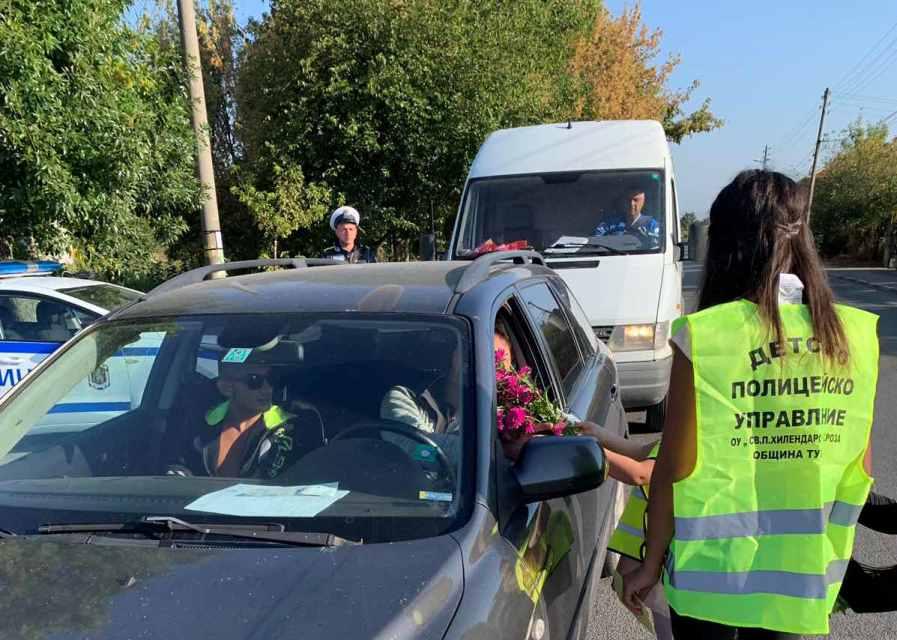 Инициатива на ОДМВР – Ямбол и детските полицейски управления в областта Мероприятията по инициативата стартира броени минути преди официалното откриване...