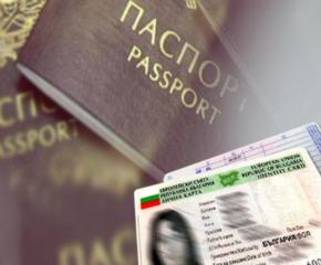Срокът на валидност на личните карти се удължава с шест месеца