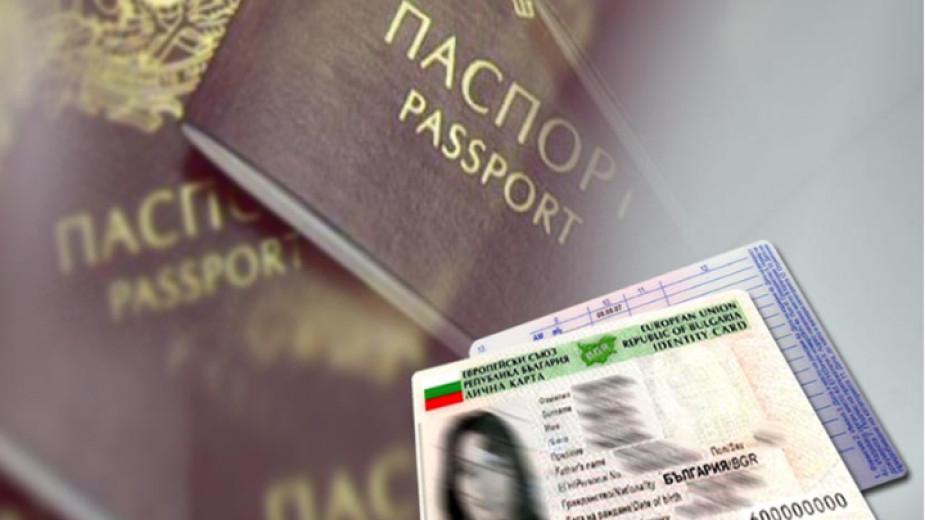 Срокът на валидност на личните карти, който изтича в периода от 13 март до 31 октомври 2020 г. се удължава с шест месеца, реши парламентът с приетите на...