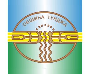 Стабилност в училищата отчитат в община Тунджа