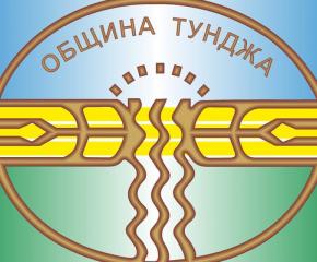 Стартира доставка на оборудване по пенсионерските клубове в община Тунджа