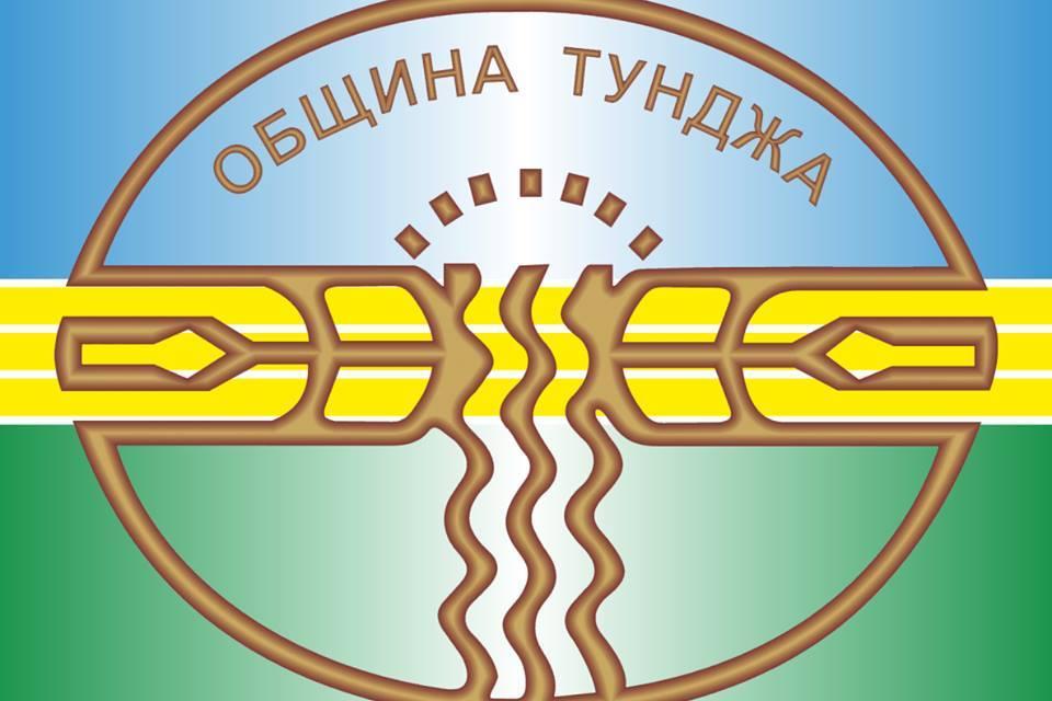 """Стартира доставката на оборудване за клубовете на пенсионера по проект """"Социална платформа """"Тунджа""""– възможности за активно включване в малките населени..."""