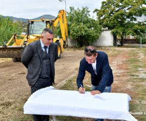 Стартира изграждането на скейт парк в Сливен