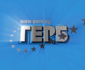Стартира кампанията по номиниране на кандидатите за народни представители на ПП ГЕРБ от Ямболски регион