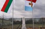 В Стралджа отдадоха почит пред опълченец