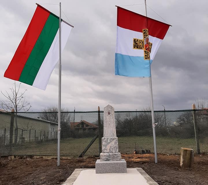 По инициатива на община Стралджа в навечерието на Трети март, Националният празник на България, гробът на единствения известен опълченец и герой от боевете...