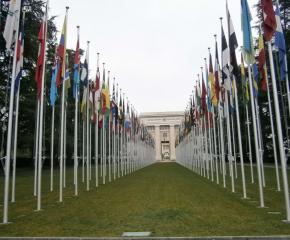 Светът отбелязва Международния ден на ООН