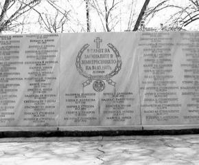 В Свищов почитат паметта на загубилите живота си по време на земетресението през 1977г.