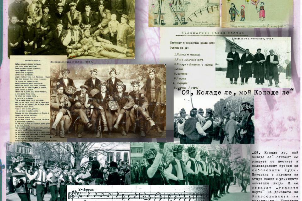 Една-единствена песен са пеели ямболските коледарчета от централната част на града в края на 19-ти век, разказва историкът Динка Ангелова. Данни за това...