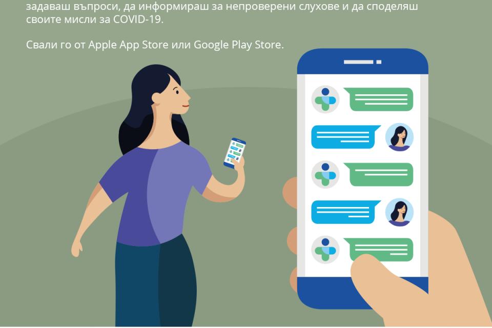 HealthBuddy+ е съвременният приятел и здравен експерт за всеки човек с компютър или мобилен телефон 26 февруари 2021, София. Вече една година публичното...