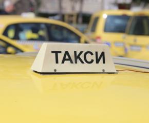Таксиметровите искат увеличени на първоначалната такса