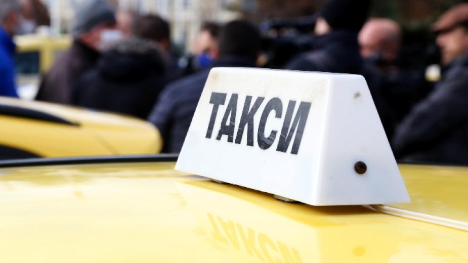 Поскъпват таксиметровите услуги в Ямбол. По информация на 999 една от фирмите увеличава само първоначалната си такса от 1.29 на 2.29 лв. Това ще се отрази...
