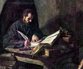 На тази дата почитаме св. Паисий Хилендарски