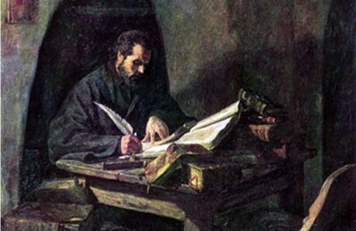 """На 19 юни отдаваме почит на св. Паисий Хилендарски. Датата на раждането и смъртта на автора на """"История славянобългарска"""" са неизвестни, затова църквата..."""