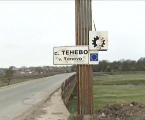В Тенево избират кмет в неделя