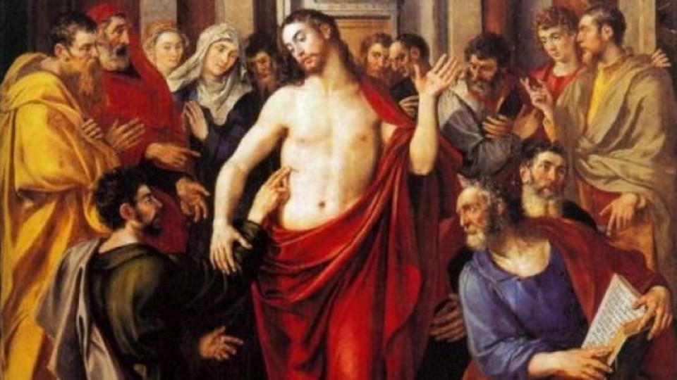 В първата неделя след Възкресение Христово почитаме паметта на апостол Тома - един от 12-те христови ученици. Днес е Томина неделя.В историята Тома е известен...