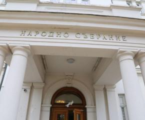 На този ден през 1879г. започва работата на Първото Велико Народно събрание в България