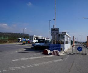 Трафикът на граничен пункт Лесово-Хамзабейли е нормален