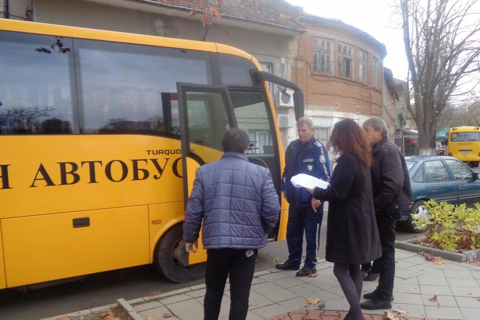 На 25 ноември 2019 г. комисия, назначена със заповед на кмета на община Болярово, извърши преглед на автотранспортната техника на общината за изправността...