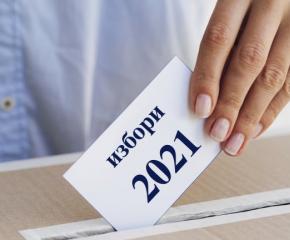 Три социологически агенции ще следят изборите в ямболско