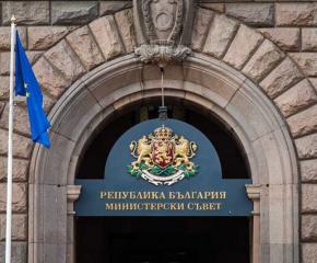 Тристранният съвет ще обсъди промени в Кодекса на труда