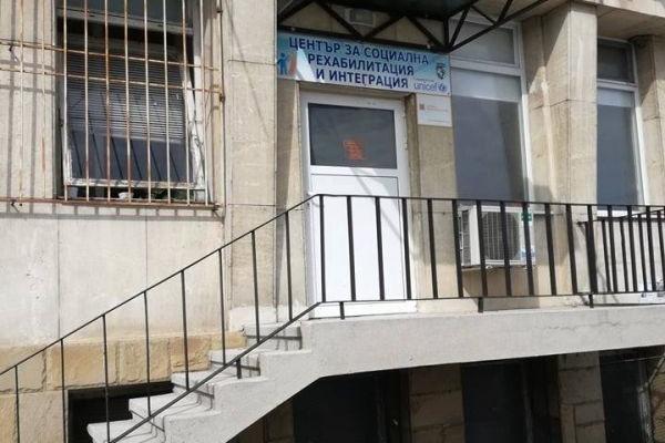 Центърът за социална рехабилитация и интеграция в Сливен информира, че продължава дейността си и очаква своите потребители. Това е социална услуга, предоставена...