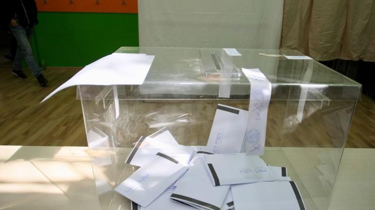 На местните избори, които ще се състоят на 27 октомври т.г., правото си на глас следва да упражнят общо 6 227 901 гласоподаватели според утвърдените избирателни...