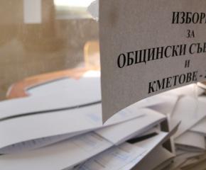 ЦИК към 13 часа: 23,54% е избирателната активност, 1,5 милиона отидоха до урните