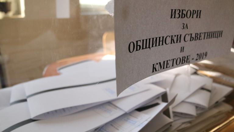 Към 13.00 ч. избирателната активност е 23,54% , което означава, че 1 488 509 избиратели са отишли до урните в днешния изборен ден, съобщиха от ЦИК. За...