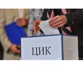 ЦИК прави демонстрация как ще гласуваме