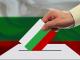 От ЦИК разкриха как ще гласуват хората под карантина