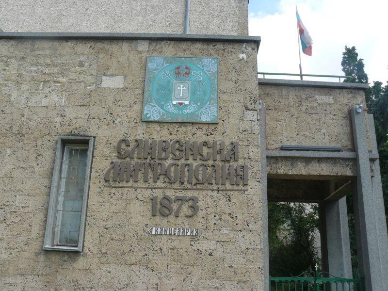 Във връзка с ОКРЪЖНО № 175 от 30 март, 2020 година на Светия Синод на Българската православна църква по повод обявеното извънредно положение в Република...