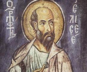 Църквата днес почита Св. Елисей и Св. Методий