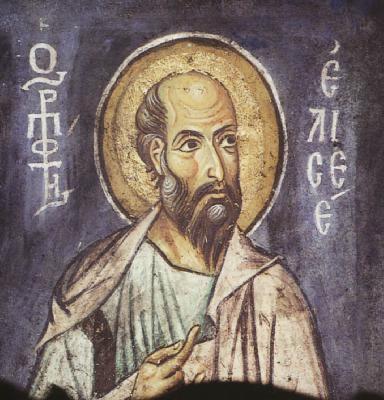 Църквата почита днес Св. прор. Елисей и Св. Методий, патриарх Цариградски. Св. пророк Елисей живял около 900 г. пр. Христа. Той бил приемник на св. пророк...
