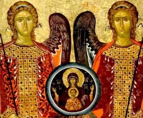 Църквата отбелязва днес Събор на Св. Архангел Гавраил.