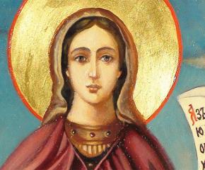Църквата почита паметта на св. великомъченица Злата Мъгленска