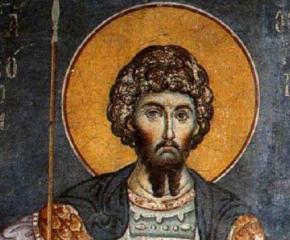 Църквата почита свети Теодор Стратилат