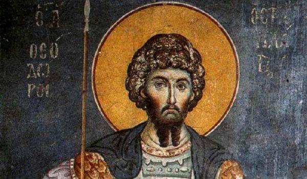 Църквата почита днес св. великомъченик Теодор Стратилат и св. пророк Захария Сърповидец. Имен ден могат да празнуват Захарий, Захари, Захарина, Хари, Захаринка,...