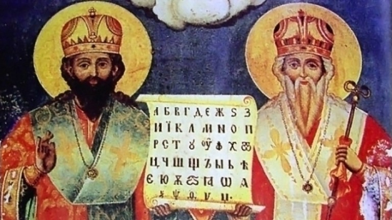 На 11 май църквата почита светите братя Кирил и Методий - създатели и разпространители на първата славянска азбука - глаголицата. В храмовете в цялата...
