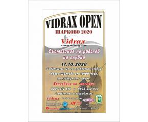 Турнир по спортен риболов Vidrax Open 2020 ще се проведе край Ямбол