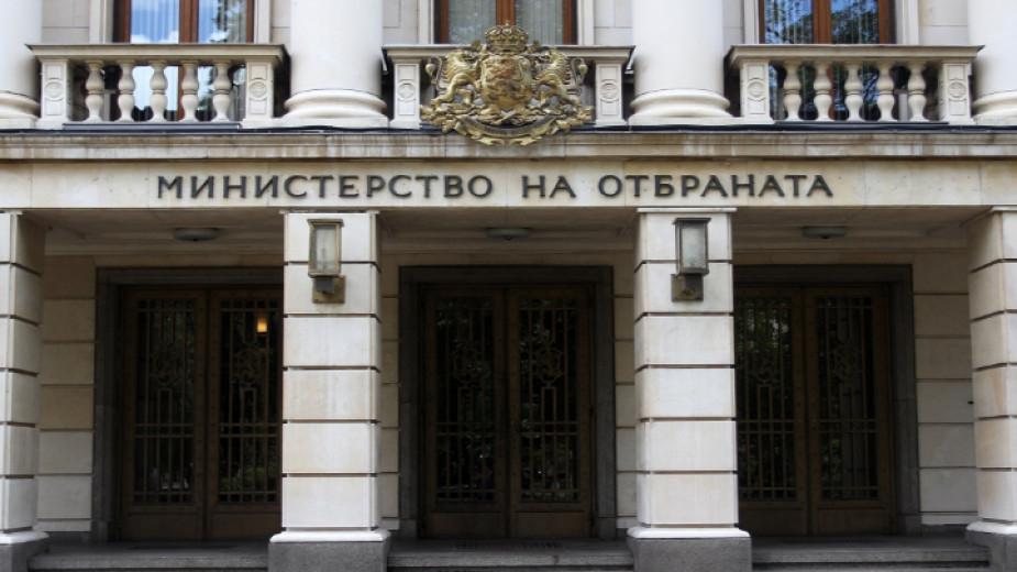 Министерството на отбраната търси кандидати за военна служба за 195 длъжности във формированията на Сухопътните войски. Документи, се подават до 23 април....