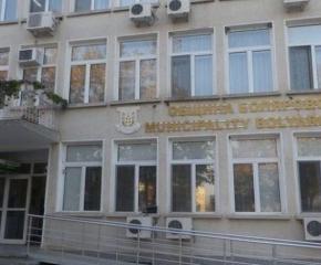 Търсят финансиране за пречиствателна станция на Болярово