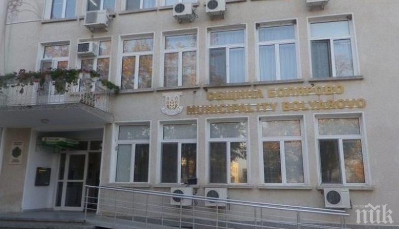 Община Болярово търси вече пета година финансиране за изграждане на пречиствателна станция, информира кметът Христо Христов, който се кандидатира за седми...