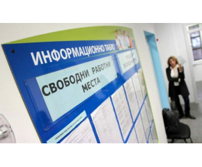 Търсят медицински сестри в Болярово, лекари - в Ямбол