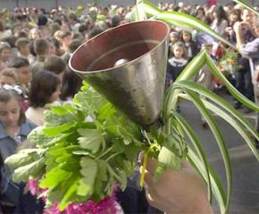 Учебната година започва нормално в община Тунджа