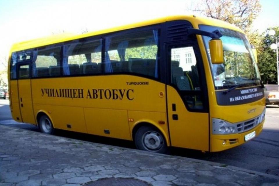 Ученически автобус, пълен с деца, е аварирал рано в петък сутринта край Ямбол на разклона за Тенево. Шофьорът е спрял превозното средство, преди да стане...