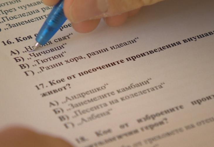 Учениците под карантина ще се явят на матури и на националното външно оценяване. Това съобщи вече бившият просветен министър Красимир Вълчев при предаването...