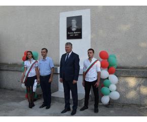 Училището в Тенево празнува 140 години (снимки)