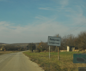 Учредяват за община Стралджа право на ползване на извор в Леярово