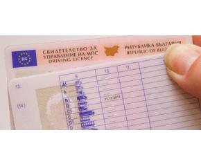 Удължават срока на валидност на шофьорските книжки